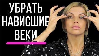 видео Как избавиться от пухлых и обвисших щек: 4 основных способа и 3 совета