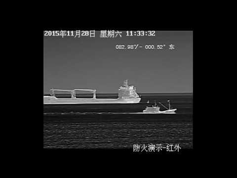 marine/coastal surveillance by Long range PTZ infrared thermal imaging camera