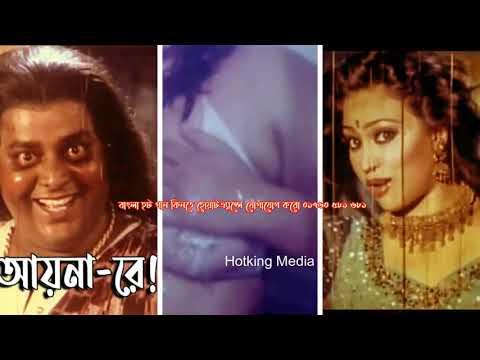 Bangla Gorom Masala Hot song । Hotking Media
