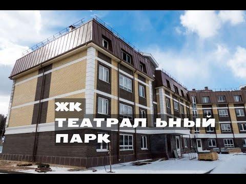 ЖК ЗОЛОТЫЕ ВОРОТА. от 4,1 млн.// Север Московской области. Королев
