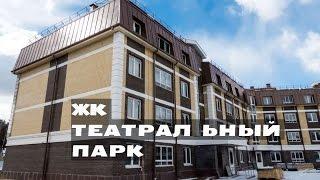 видео Новостройки в Королеве от 2.12 млн руб за квартиру от застройщика