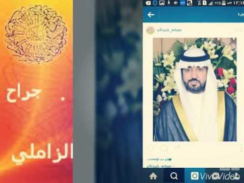 حفل زفاف ابناء محمد بن كتاب الزاملي Youtube