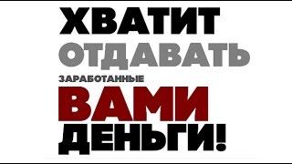 Макромир Недвижимость | Платим риэлторам 100%(, 2017-04-27T16:12:33.000Z)