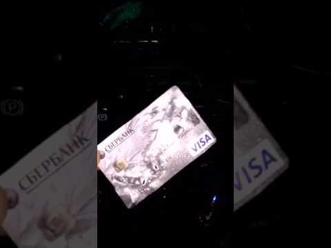 Пин-код карты Сбербанка. Что делать, если забыл или