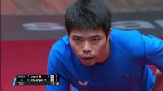 2017 T2 APAC (Round 6) JOO Saehyuk Vs CHUANG Chih-Yuan [Full Match/Chinese|HD1080p]