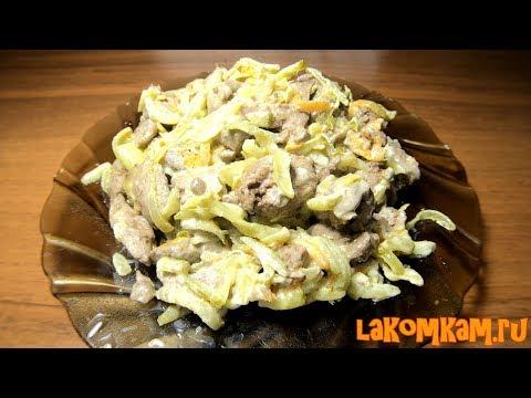 Простой салат с куриной печенью и солеными огурцами. Рецепт за 60 рублей