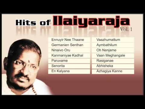 Hits Of Ilaiyaraja | Superhit Tamil Film Songs Collection | Legend Music Composer | Jukebox Vol 1