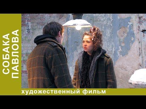 Русские сериалы смотреть онлайн » Страница 2