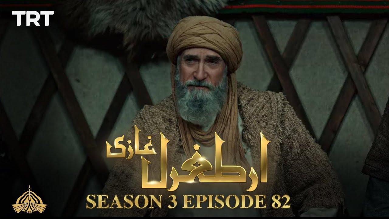 Download Ertugrul Ghazi Urdu   Episode 82  Season 3