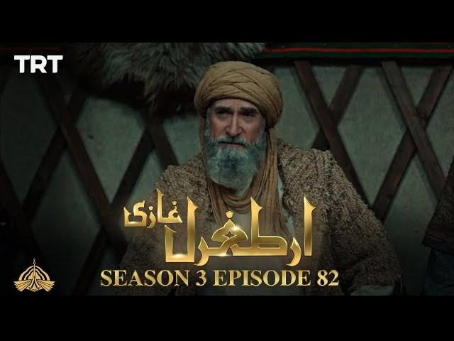 Ertugrul Ghazi Urdu | Episode 82| Season 3