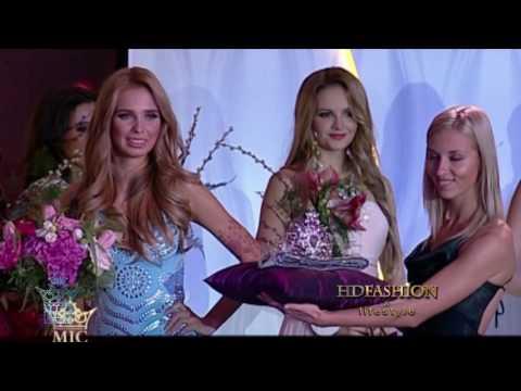 MISS UKRAINE UNIVERSE 2016 | ANONS