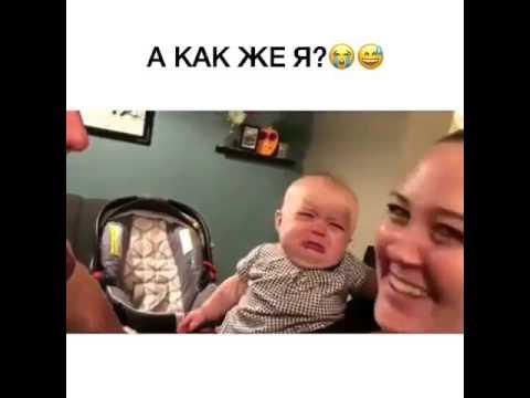Малыш ревнует