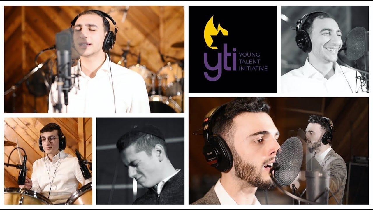 Members Of YTI - SHIR ft. Dovid Abayev, Moshe Levy, Yaakov Tannenbaum, Ezra Eliyahu (Offical Video)