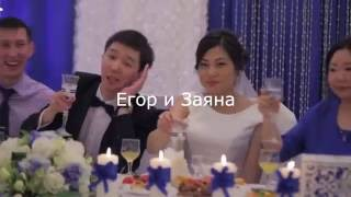 Свадебный Флешмоб в Калмыкии