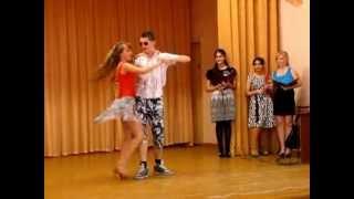 наш со Славой танец на выпускной