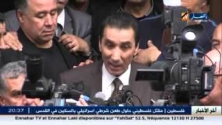 ذاكرة: رمزية دفن الزعيم حسين أيت أحمد بمسقك رأسه