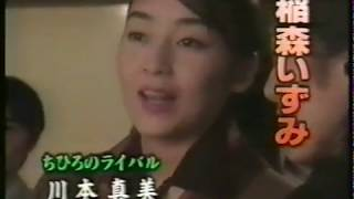 第5話までのダイジェスト。 神田うのさんがレポーターで出演者へのイン...