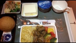 SINGAPORE AIRLINES ECONOMY CLASS | SINGAPORE - LONDON HEATHROW| AIRBUS A380