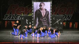 chicago mr brown xtreme dance force