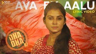 ava-en-aalu-dha-dha-87-charuhassan-velmurugan-vijay-sri-g-kalai-cinemas
