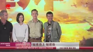 """《看看星闻》:  杨子为黄圣依甘做""""场工"""" 夫妻同台为何尴尬?Kankan News【SMG新闻超清版】"""