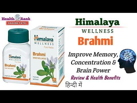 Himalaya Brahmi || Benefits of Brahmi || Memory, Concentration & Brain Power || Heatlh Rank |