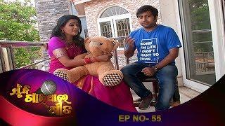 Mu Bi Gaipare Gita Ep 55 | Shooting Set Masti | Celeb Chat Show | Tarang Music