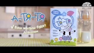 КЛИП НАОБОРОТ: MOZGI - Атятя (премьера клипа, 2017)