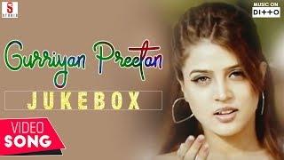 New Punjabi Songs 2016 | Gurriyan Preetan Jukebox | Hits of Punjabi Songs 2016 | Punjabi Songs