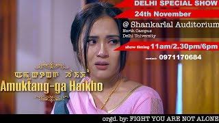 Delhi Premiere - Amuktang Ga Haikho @ Shankarlala Auditorium