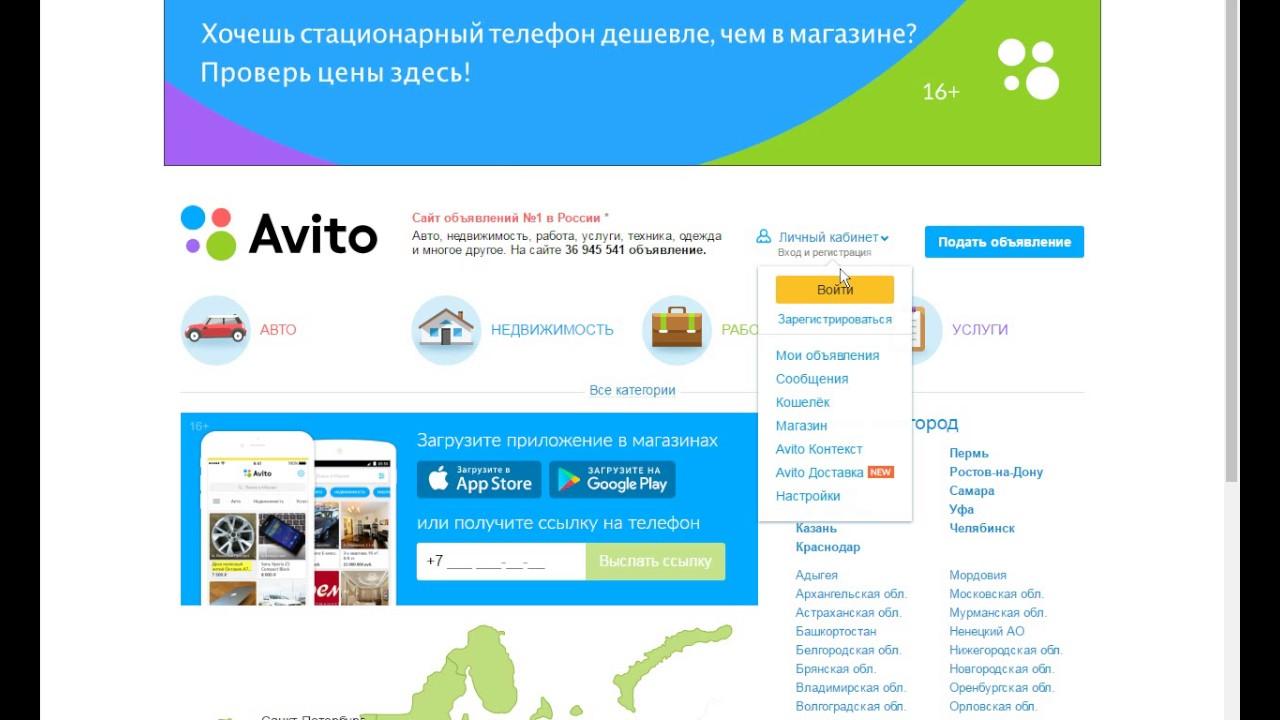 Красивые номера билайн у официального дилера сотовых операторов. Продажа красивых номеров билайн по лучшим ценам в москве и московской области.