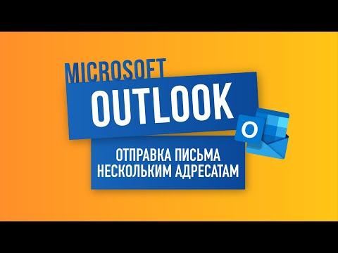 Вопрос: Как редактировать полученные письма в Outlook?