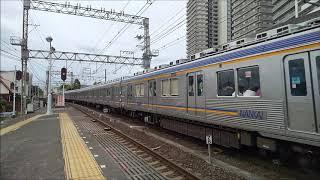 南海高野線 6300系急行なんば行 北野田到着