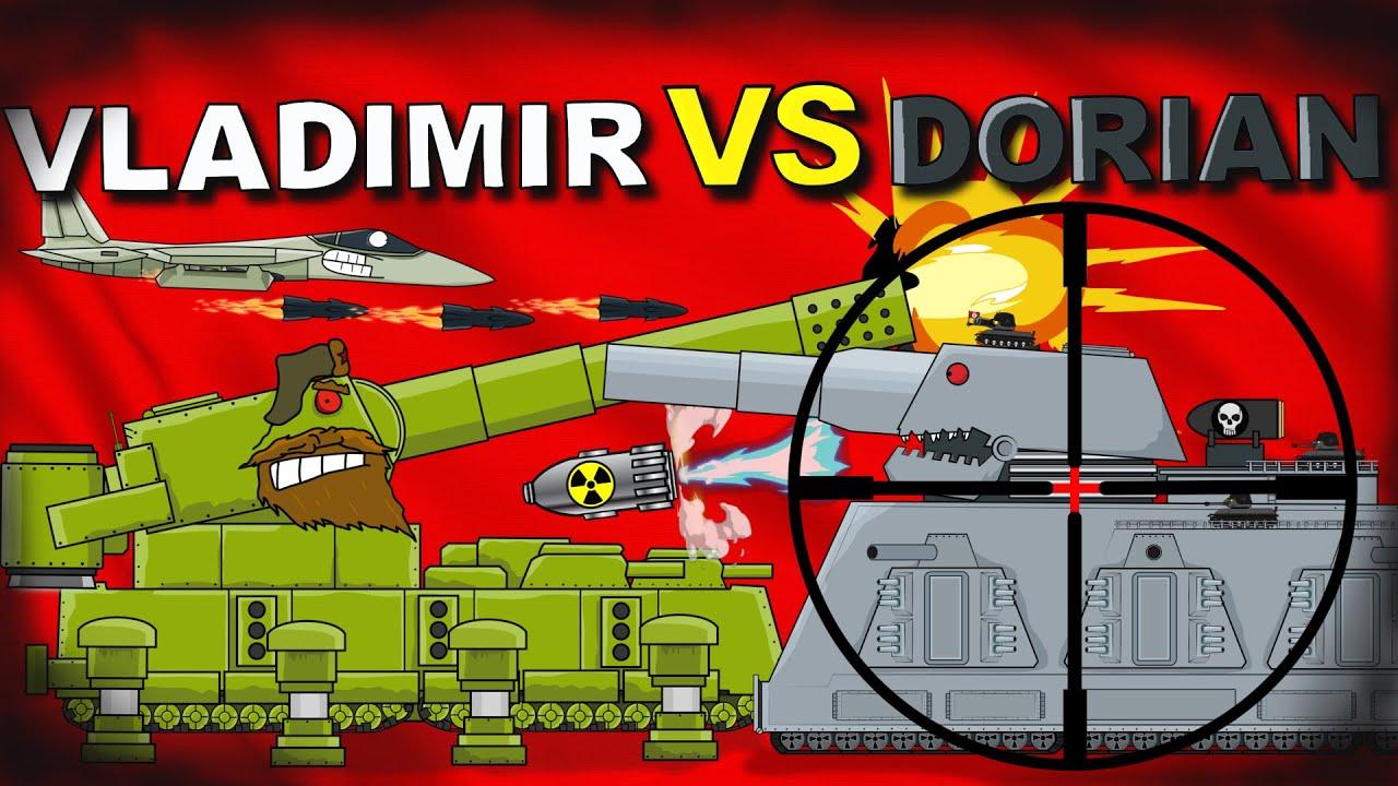 Battle of mega tanks: Vladimir VS Dorian - Cartoons about tanks