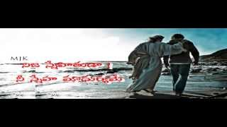 Hosanna Ministries 2015 New Year Song - Nirantharam Sthothrahuda