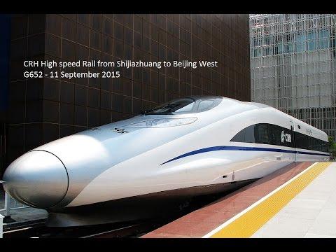 CRH Chinese high Speed rail - Shijiazhuang to Beijing