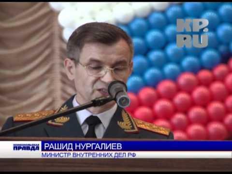Нургалиев озвучил размер зарплаты полицейских с 2012 г.