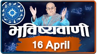 Today's Horoscope, Daily Astrology, Zodiac Sign For Friday, April 16, 2021