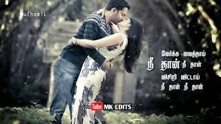 Ennavale Ennavale Song WhatsApp Status tamil || Ninaithen Vanthaai