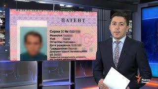 Ахбори Тоҷикистон ва ҷаҳон (05.11.2019)اخبار تاجیکستان .(HD)