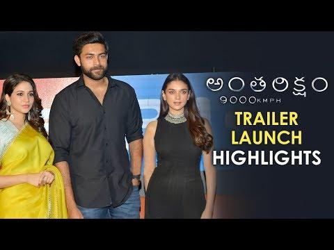 Antariksham Trailer Launch Highlights | Varun Tej | Aditi Rao | Lavanya | Antariksham 9000 KMPH