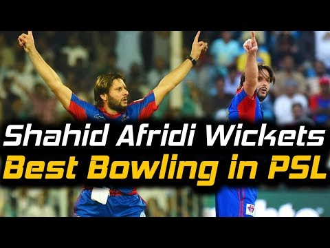 Shahid Afridi Best Bowling in PSL | All Wickets in PSL | HBL PSL 2018