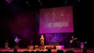 Денис Майданов - ВДВ
