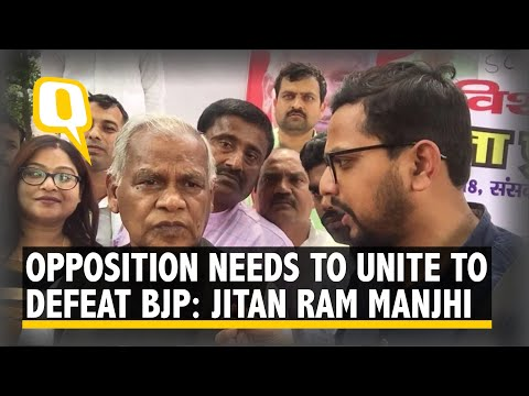Jitan Ram Manjhi on Rahul Gandhi's leadership for 2019 elections