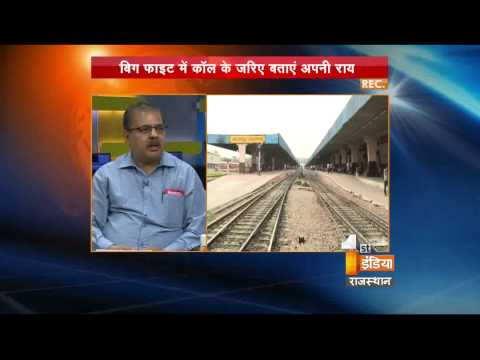 Big Fight Live - Prabhu Suno Pukar - Part One - First India News