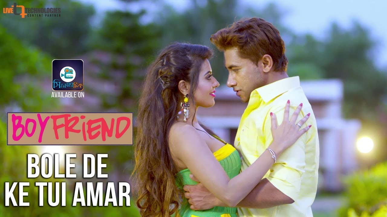 Bole De Ke Tui Amar   Taskin Rahman   Shamonty Shoumi   Boyfriend Bengali Movie 2018
