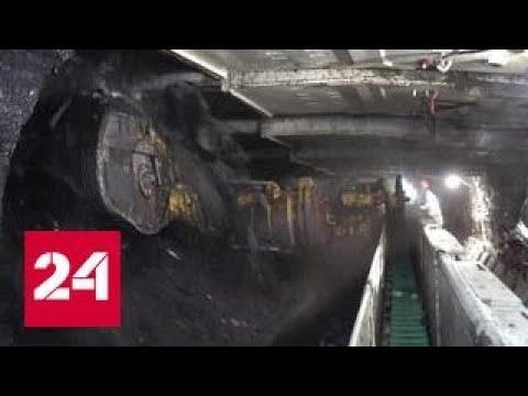 В Кузбассе открыли шахту по добыче редкой марки угля