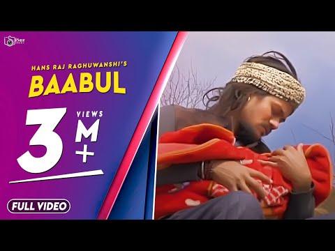Latest Bollywood Song | Baabul |Hans Raj Raghuwanshi |Baba Ji | Param Jeet Pammi | iSur Studio