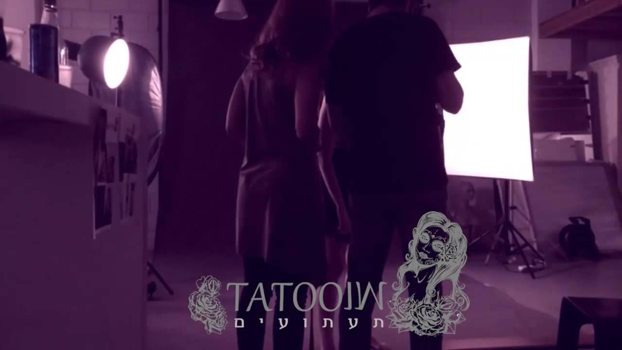 קעקועים זמניים- Tatooimמדבקות קעקוע