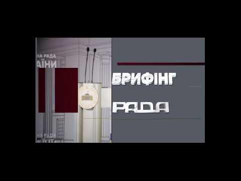 Черговий урок з підготовки до ЗНО під час карантину на YouTube-каналі МОН України